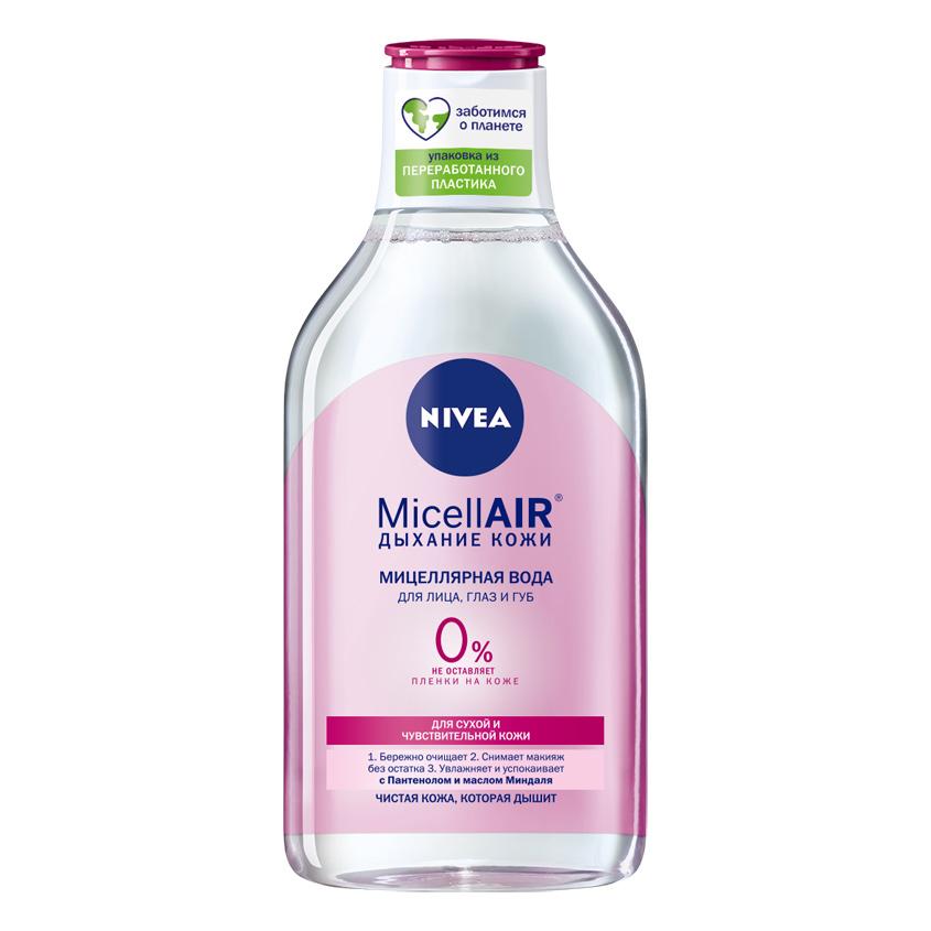 NIVEA Мицеллярная вода MicellAIR для сухой кожи