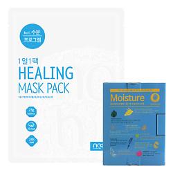 NO:HJ Набор масок для лица увлажняющих с алоэ 10 шт х 25 г набор успокаивающих масок purederm алоэ 10 мл x 5