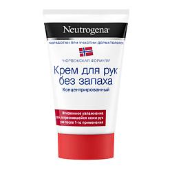 NEUTROGENA Крем для рук без запаха 50 мл косметика для мамы neutrogena молочко для тела глубокое увлажнение для сухой и чувствительной кожи 250 мл