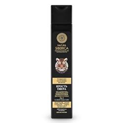 NATURA SIBERICA Шампунь-энергетик для волос и тела для мужчин «Ярость тигра»