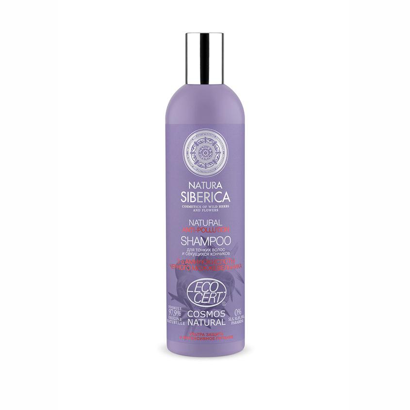NATURA SIBERICA Anti-pollution Сертифицированный шампунь для тонких волос и секущихся кончиков