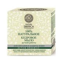 NATURA SIBERICA Кедровое мыло 100 г