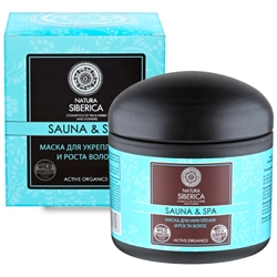 NATURA SIBERICA Маска для укрепления и роста волос SaunaSpa 370 мл