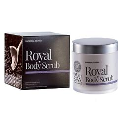 NATURA SIBERICA Скраб для тела королевский FRESH SPA Imperial Caviar 400 мл