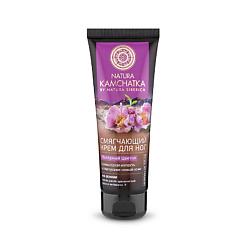 NATURA SIBERICA Крем для ног Natura Kamchatka Полярный Цветок мягкость и благоухание нежной кожи 75 мл