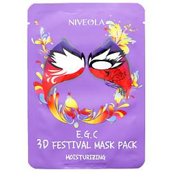 NIVEOLA Маска для лица увлажняющая 27 г кора маски для лица