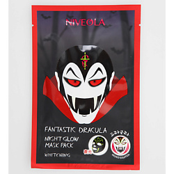 NIVEOLA Маска для лица успокаивающая и выравнивающая тон Dracula 27 г