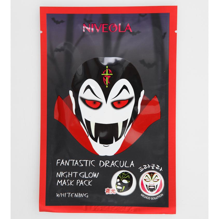 NIVEOLA Маска для лица успокаивающая и выравнивающая тон Dracula