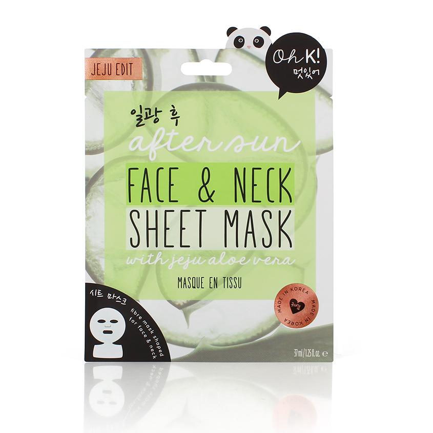 OH K! AFTER SUN ALOE SHEET FACE AND NECK MASK Маска после загара для лица и шеи успокаивающая и увлажняющая  - Купить