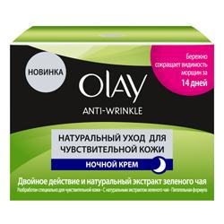 OLAY ���� ��� ���� ������ Anti Wrinkle ����������� ���� ��� �������������� ���� 50 ��