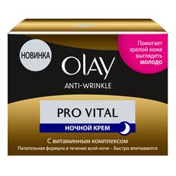 OLAY ���� ��� ���� ������ Anti Wrinkle Pro Vital 50 ��