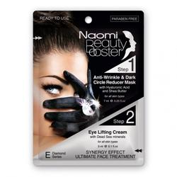 NAOMI NAOMI Комплексный уход за лицом: маска против морщин вокруг глаз и лифтинг-крем 7 мл + 3 мл naomi