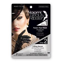 NAOMI Комплексный уход за лицом: жемчужная маска для лица и лифтинг-сыворотка 7 мл + 3 мл