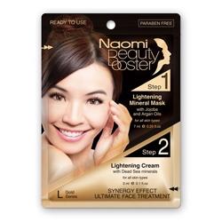 NAOMI Комплексный уход за лицом: осветляющая маска с маслом жожоба и осветляющий крем 7 мл + 3 мл