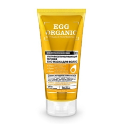 ORGANIC NATURALLY PROFESSIONAL Маска для волос Био Яичная 200 мл