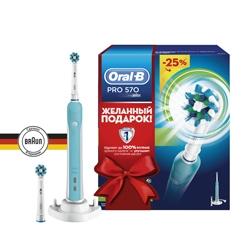 ORAL-B Электрическая зубная щетка Pro 570 аккумуляторная+сменная насадка Cross Action 2 шт.