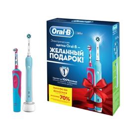 ORAL-B Набор электрических зубных щеток 2 шт.