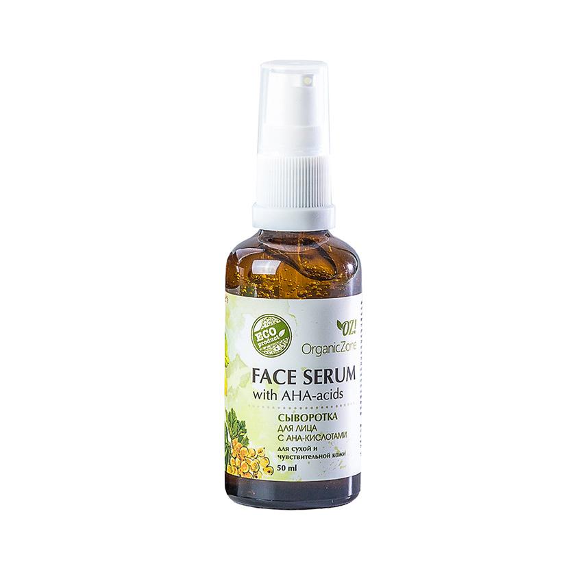 Купить OZ! ORGANICZONE Сыворотка для лица с AHA-кислотами для сухой и чувствительной кожи