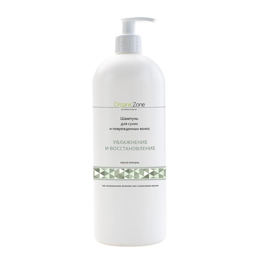 Купить OZ! ORGANICZONE Шампунь Увлажнение и восстановление для сухих и поврежденных волос