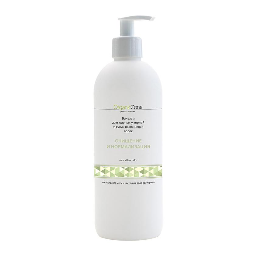 Купить OZ! ORGANICZONE Бальзам Очищение и нормализация для жирных у корней у сухих на кончиках волос