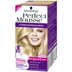 PERFECT MOUSSE PERFECT MOUSSE Краска-мусс 400 Тёмный каштан perfect mousse perfect mousse краска мусс 465 шоколадный каштан