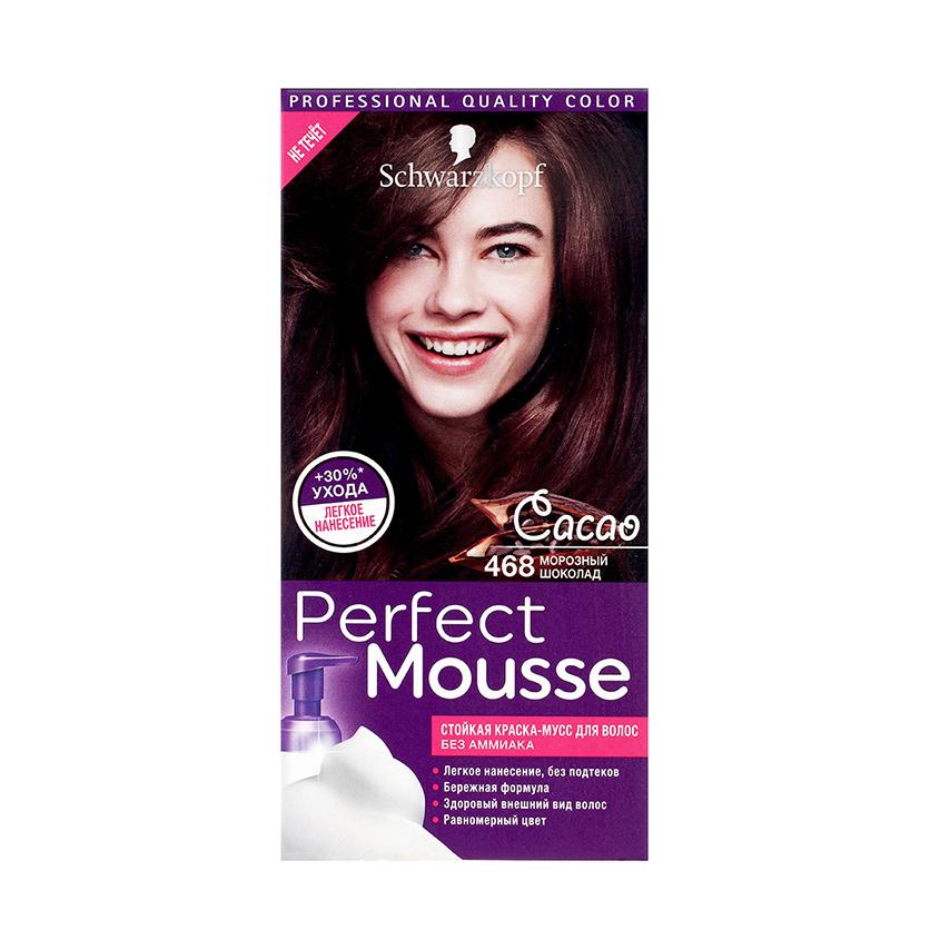 PERFECT MOUSSE Краска-мусс для волос с ухаживающими компонентами