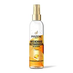 PANTENE Спрей для волос Интенсивное восстановление 150 мл