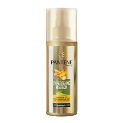 PANTENE Сыворотка для волос Укрепление и блеск 150 мл сыворотка для волос evinal с плацентой для укрепления волос 150 мл