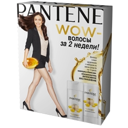 PANTENE ����� ������� � �������-�������������� ����������� ��������������