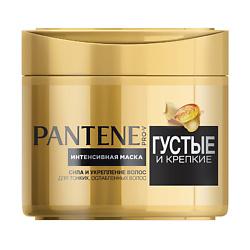 PANTENE Маска для волос Густые и крепкие 300 мл catrice контур для глаз kohl kajal 040 white белый 1 1гр