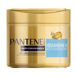PANTENE Маска для волос Увлажнение и восстановление 300 мл