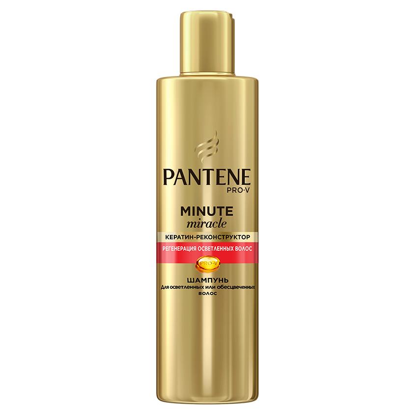 PANTENE Шампунь Minute Miracle Регенерация осветленных волос
