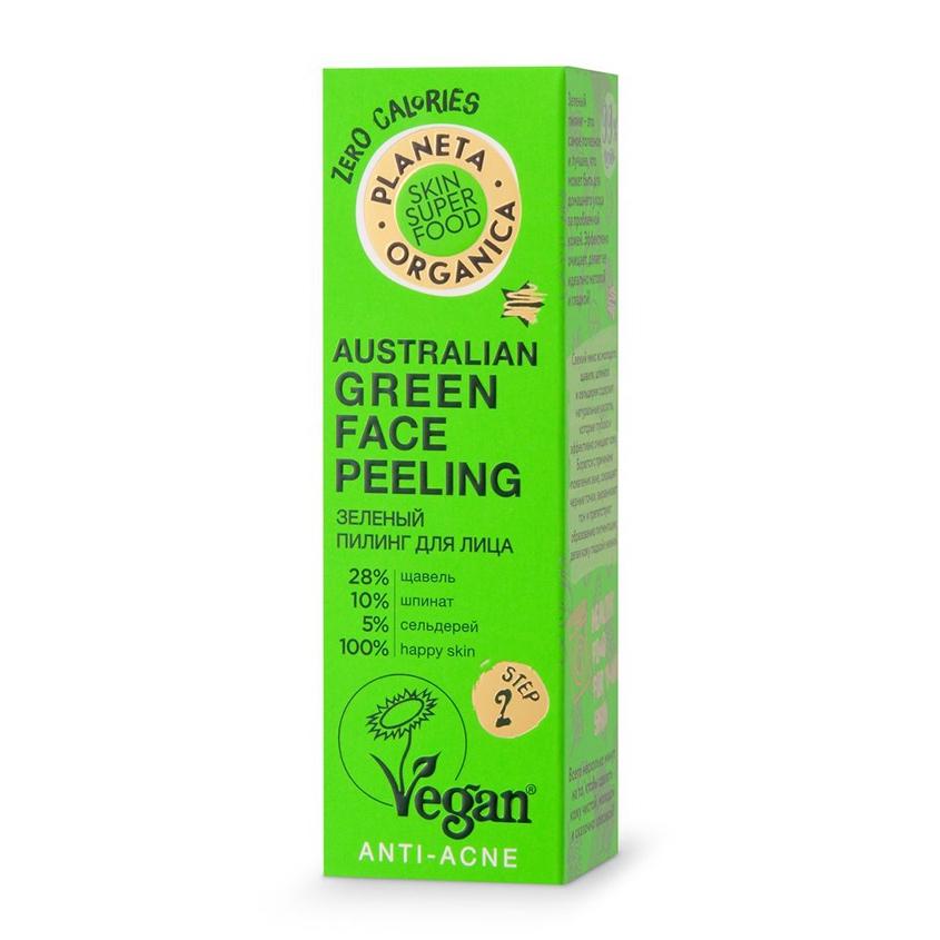 PLANETA ORGANICA Пилинг для лица зеленый Australian green Skin Super Food