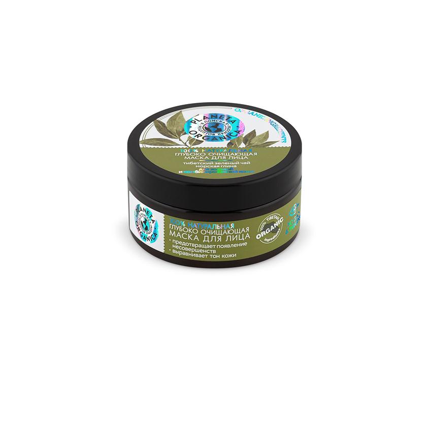 Купить PLANETA ORGANICA 100% Натуральная глубоко очищающая маска для лица для жирной и комбинированной кожи