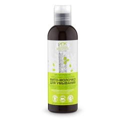 PLANETA ORGANICA Молочко-фито для лица очищающее для сухой и чувствительной кожи 200 мл