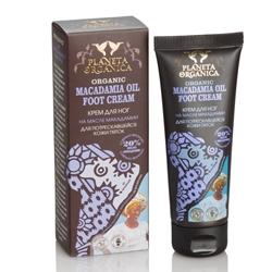 PLANETA ORGANICA Крем для ног для потрескавшейся кожи пяток Macadamia 75 мл кремы markell pt крем парафин для ног персик 100 мл