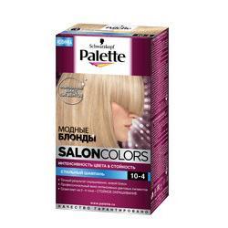 PALETTE ������ ��� ����� Palette Salon Colors