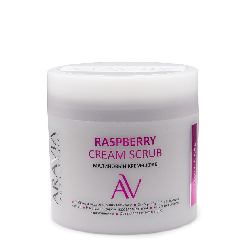 ARAVIA LABORATORIES Малиновый крем-скраб Raspberry Cream Scrub