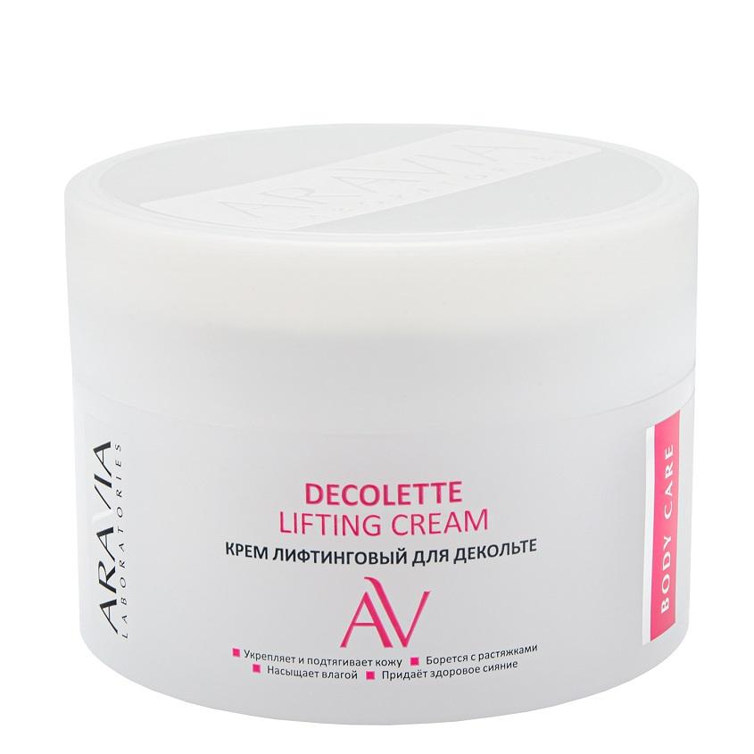 ARAVIA LABORATORIES Крем-лифтинговый для декольте Decollete Lifting-Cream 150 мл/12