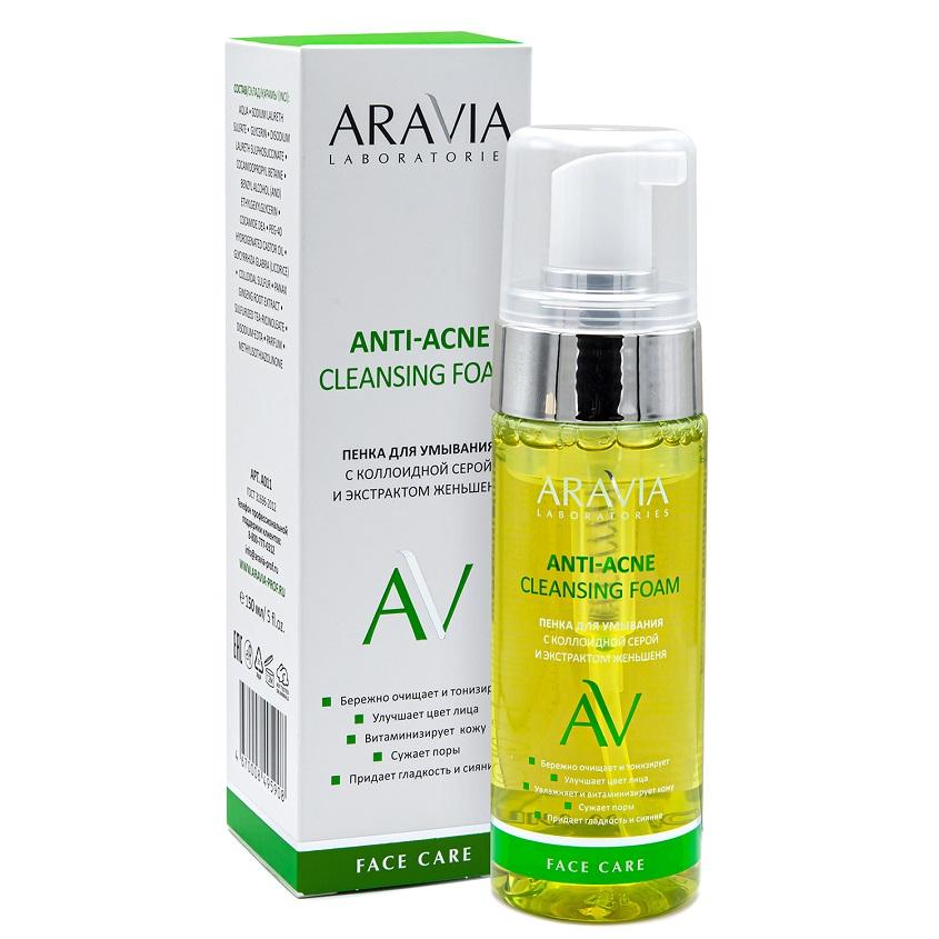 ARAVIA LABORATORIES Пенка для умывания с коллоидной серой и экстрактом женьшеня Anti-Acne Cleansing Foam