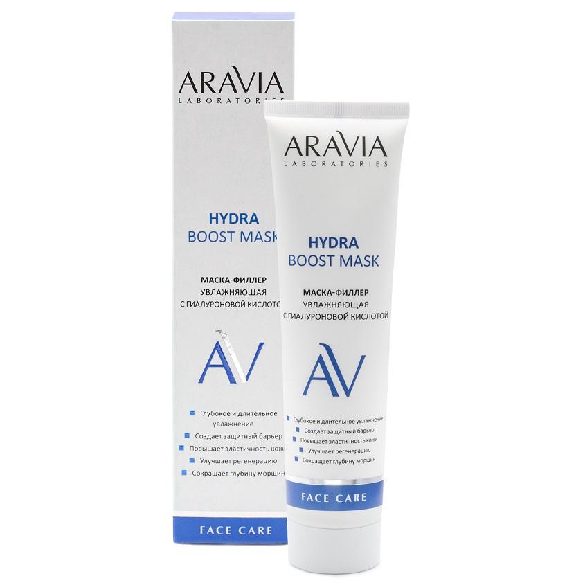 ARAVIA LABORATORIES Маска-филлер увлажняющая с гиалуроновой кислотой Hydra Boost Mask