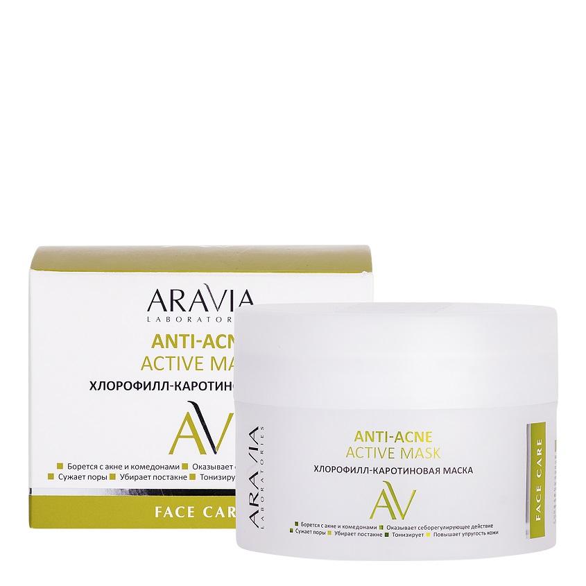 ARAVIA LABORATORIES Хлорофилл-каротиновая маска Anti-Acne Active Mask