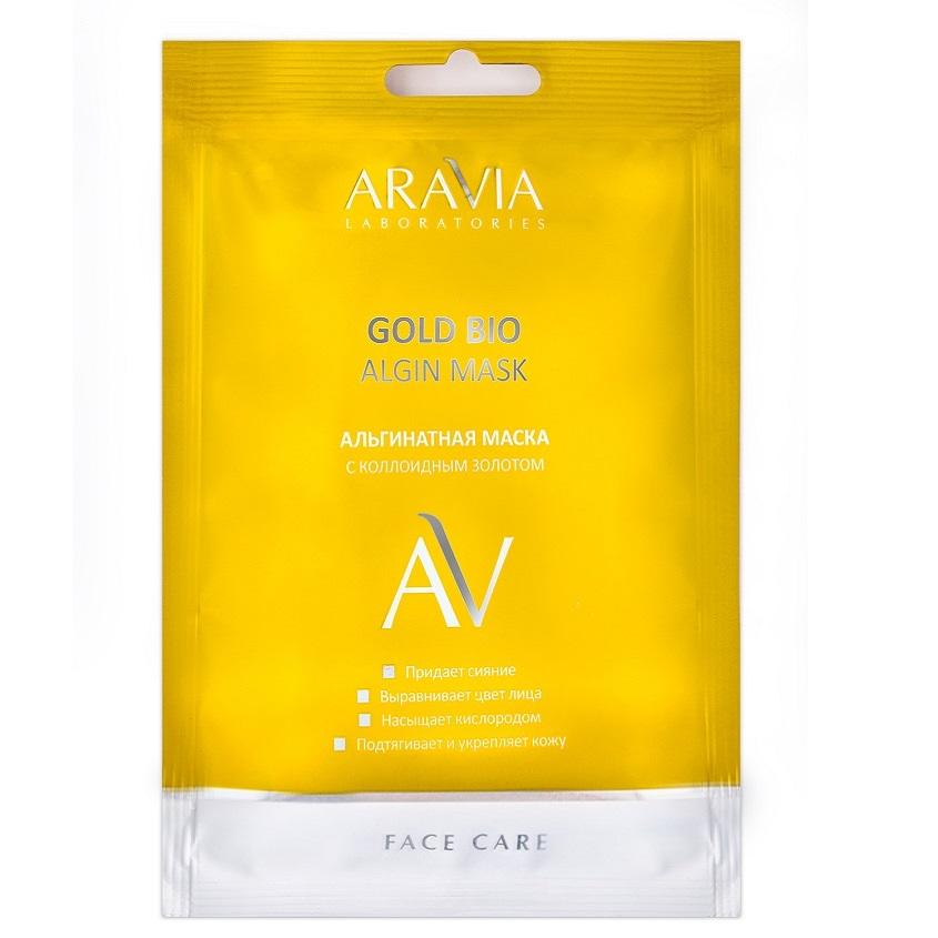 ARAVIA LABORATORIES Альгинатная маска с коллоидным золотом Gold Bio Algin Mask