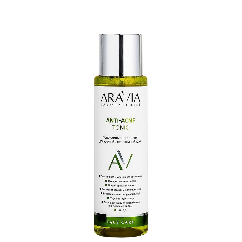 ARAVIA LABORATORIES Успокаивающий тоник для жирной и проблемной кожи Anti-Acne Tonic