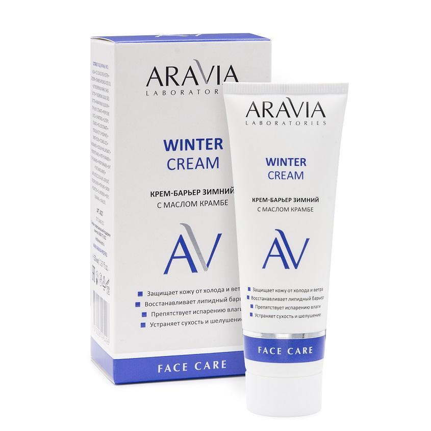 ARAVIA LABORATORIES Крем-барьер зимний c маслом крамбе Winter Cream