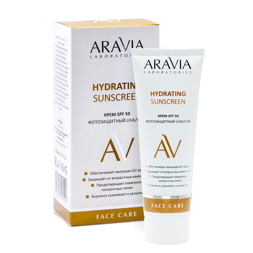 ARAVIA LABORATORIES Крем дневной фотозащитный SPF 50 Hydrating Sunscreen