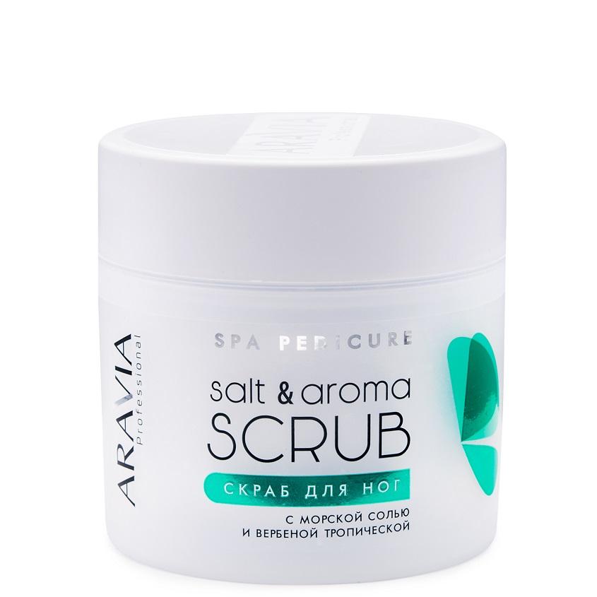 ARAVIA PROFESSIONAL Скраб для ног с морской солью и вербеной тропической Salt&Aroma Scrub