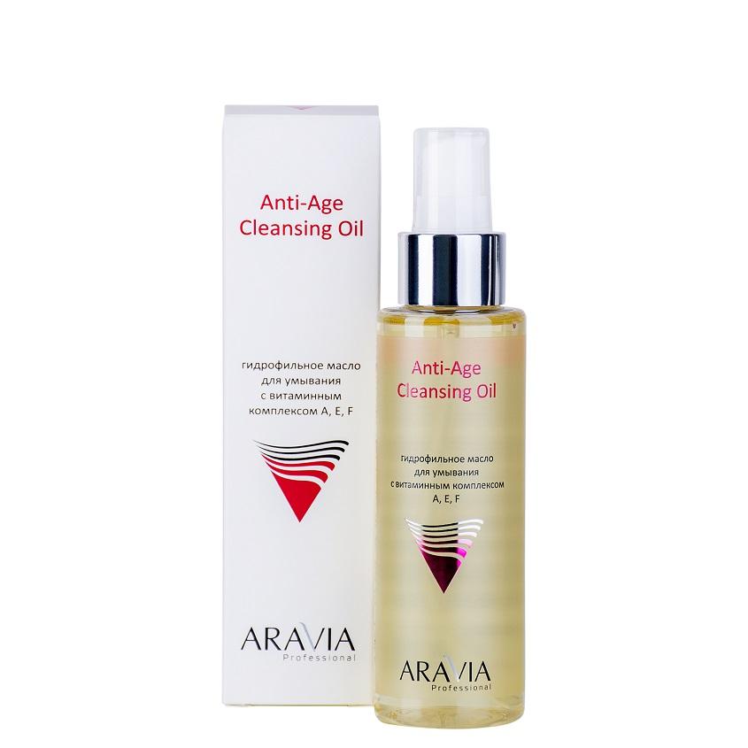 ARAVIA PROFESSIONAL Гидрофильное масло для умывания с витаминным комплексом А,Е,F Anti-Age Cleansing Oil