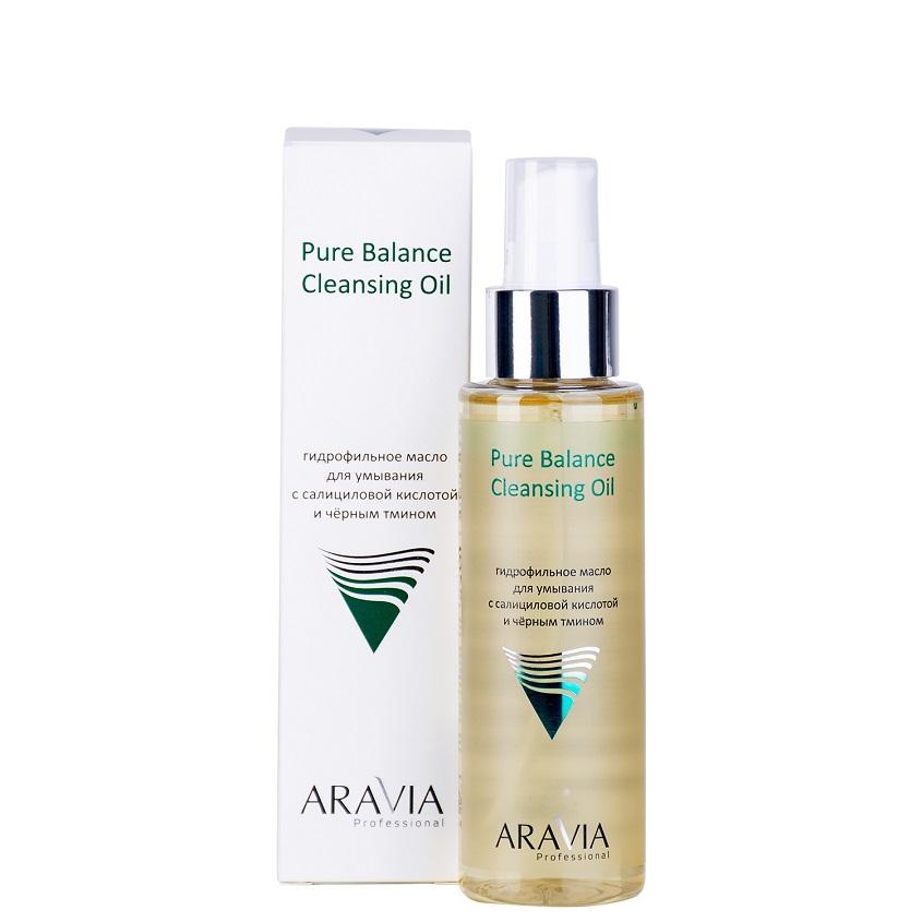 ARAVIA PROFESSIONAL Гидрофильное масло для умывания с салициловой кислотой и чёрным тмином Pure Balance Cleansing Oil