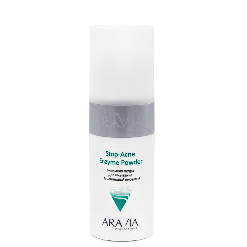 ARAVIA PROFESSIONAL Энзимная пудра для умывания с азелаиновой кислотой Stop-Acne Enzyme Powder
